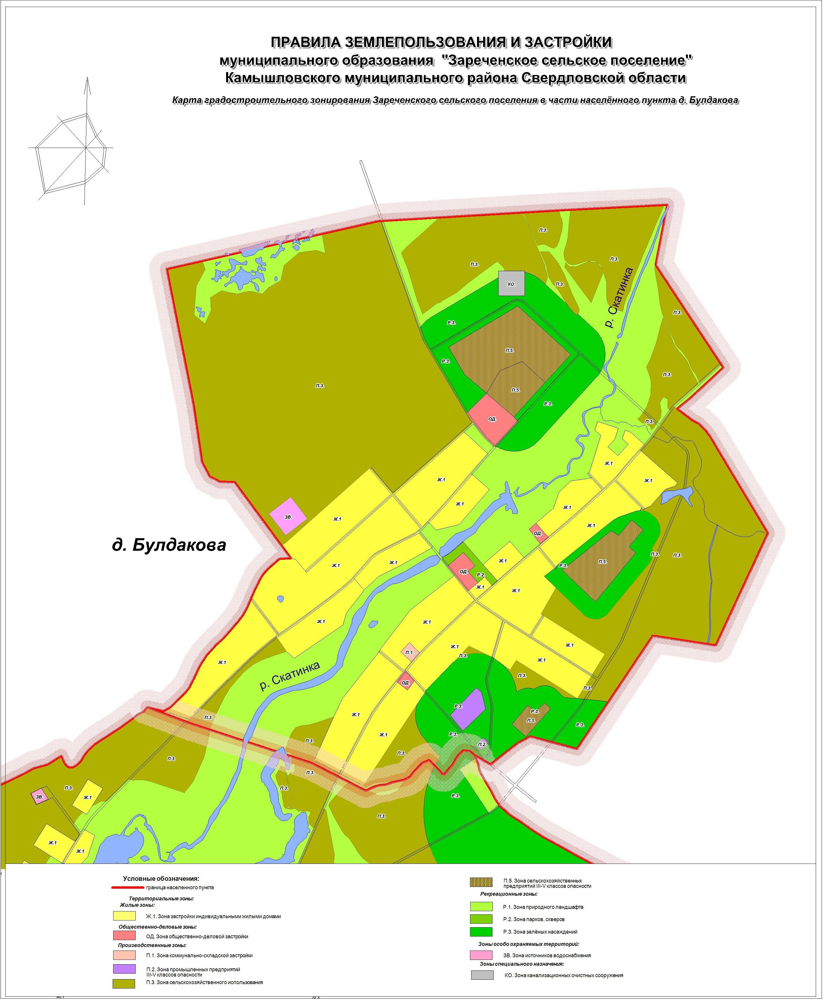 Карта градостроительного зонирования Булдакова