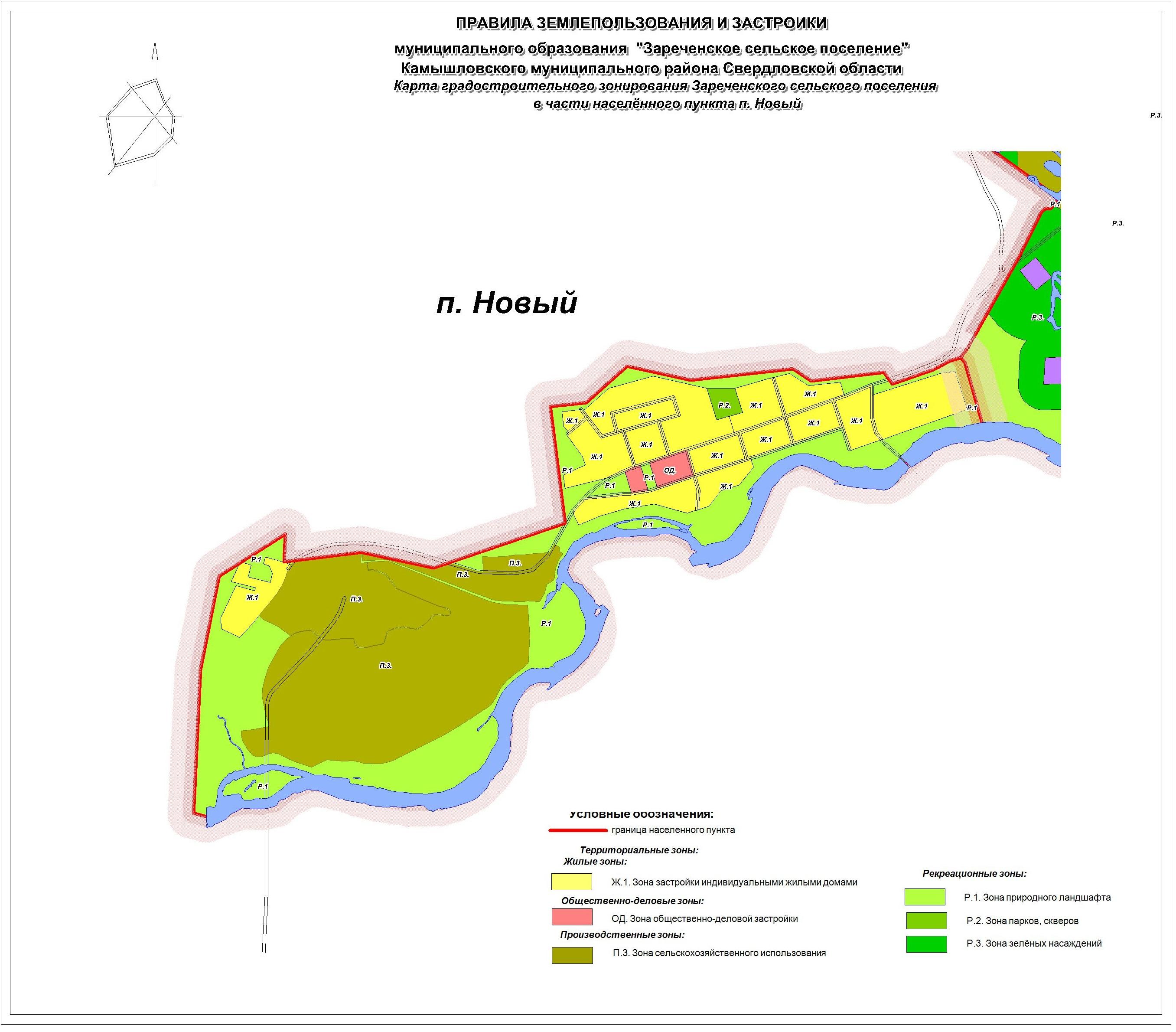 Карта градостроительного зонирования Новый