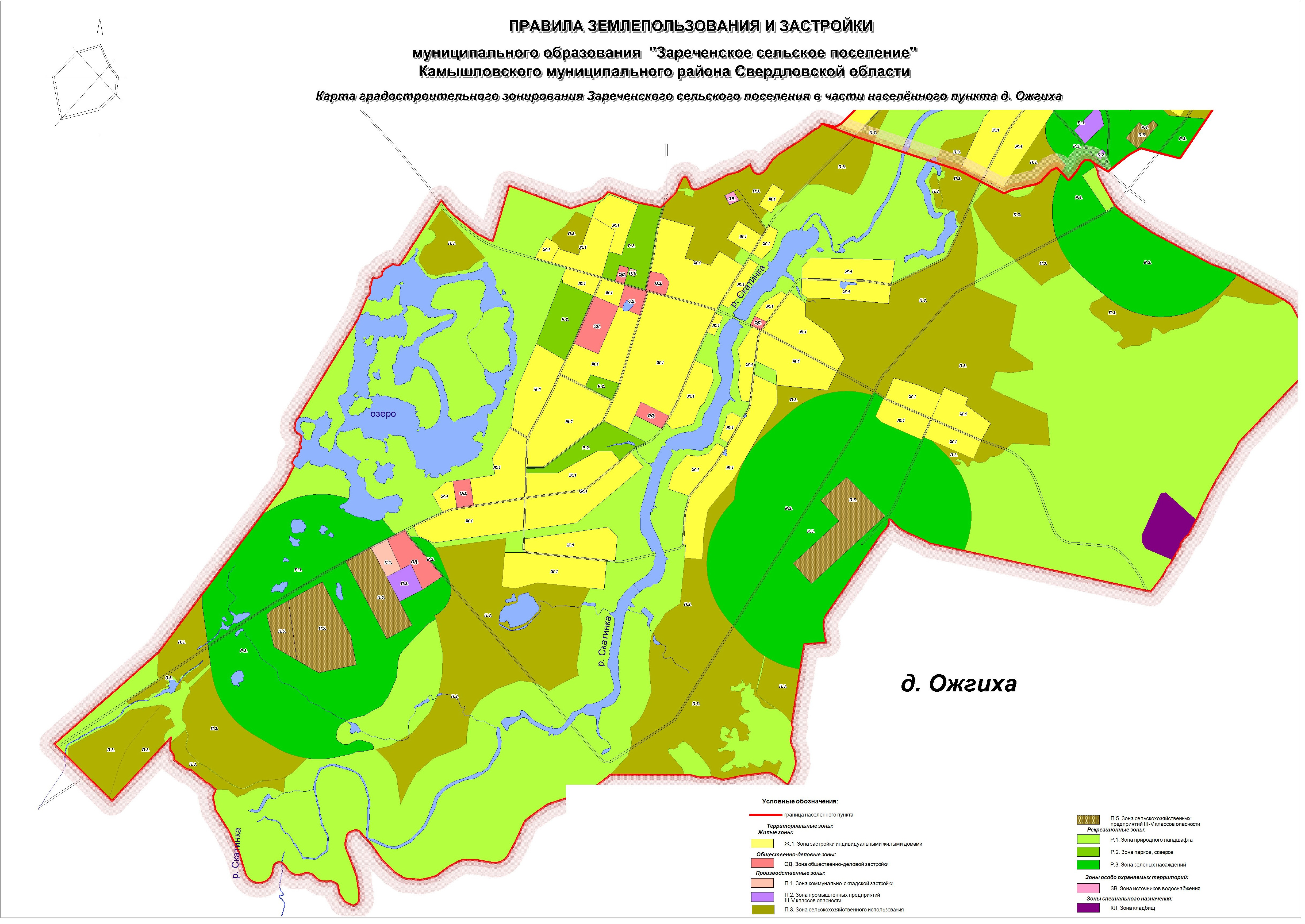 Карта градостроительного зонирования Ожгиха