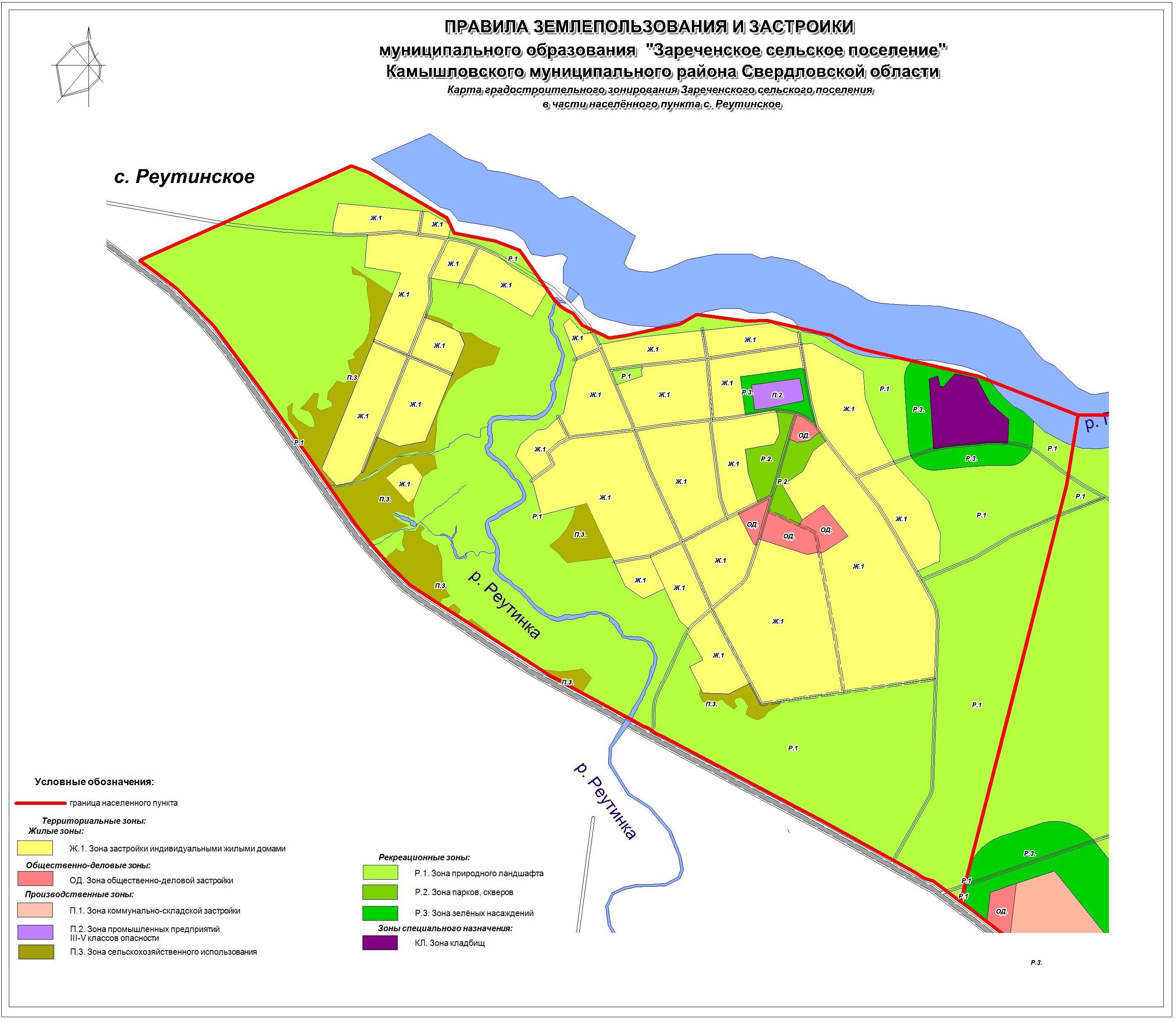 Карта градостроительного зонирования Реутинское
